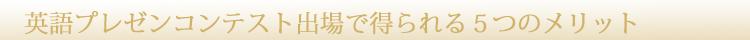 con_h3_04