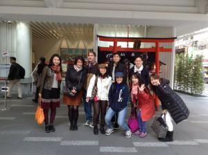 kabuki event
