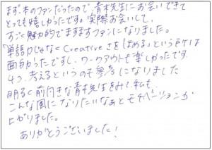 4.aoki1